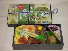 下野山菜弁当