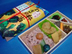 うわさの弁当,古代米入り